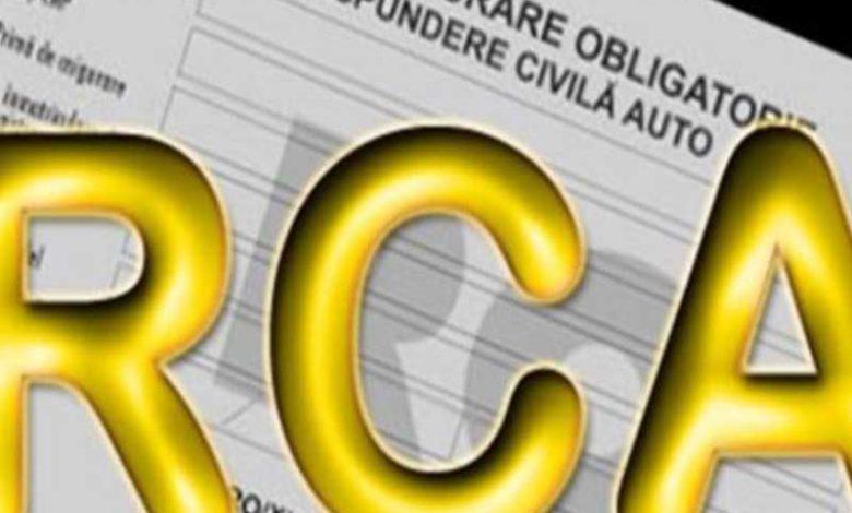 Noua lege RCA