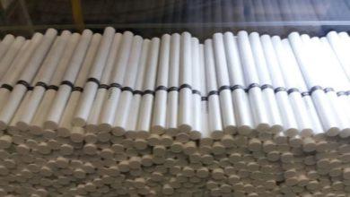 Photo of Se scumpesc țigările! Majorarea va avea loc de mâine