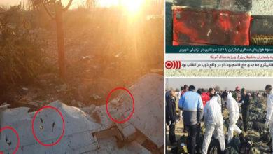 Photo of Cutia neagră a avionului prăbuşit în Iran! Aparatul de zbor face parte din cea mai răspândită familie de avioane