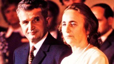 Photo of Salariu Elena Ceaușescu! Soția lui Ncolae Ceaușescu lua bani din două locuri