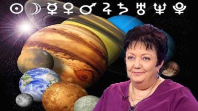 Photo of Vesti nemaipomenite pentru 2 zodii in aceasta zi. Horoscopul de Joi, 30 Ianuarie