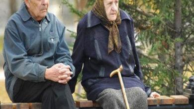 Photo of Anunț de ULTIMĂ ORĂ pentru pensionari! Din 2021 dispare acest tip de pensie