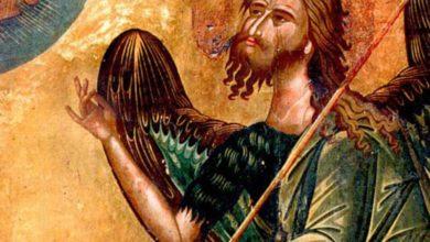 Photo of Ziua Sfântului Ioan Botezătorul. Când este Sfântul Ioan Botezătorul și ce e bine să faci în această zi