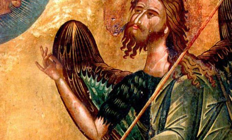 Ziua Sfântului Ion Botezătorul