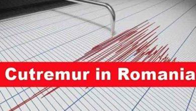 Photo of ULTIMA ORA: Cutremur neobisnuit in Romania! Unde a avut loc si ce magnitudine a avut