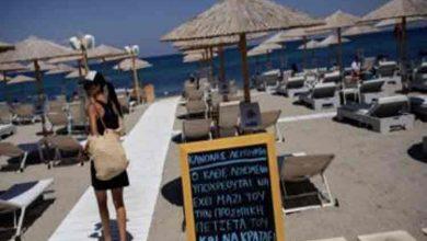 Photo of Alerta! Ce trebuie sa stie romanii care merg in Grecia