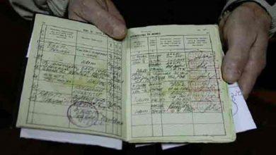 Photo of Este oficial. Se schimba varsta de pensionare. Romanii care se pot pensiona cu 13 ani mai devreme. Guvernul a dat OUG