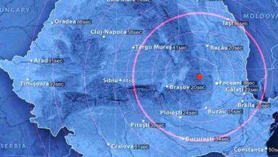 Photo of Un nou cutremur in Romania, in aceasta dimineata. Unde s-a produs seismul si ce magnitudine a avut