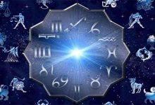 Photo of Horoscop zilnic, 12 august 2020. Previziuni astrale pentru toate zodiile