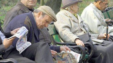 Photo of Românii care pot să iasă mai repede la pensie. Condiţia este să locuiască în aceste zone