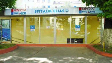 Photo of Marturisiri uluitoare. Conditii inumane la Spitalul Elias! Pacientii tinuti in izolare nu au acces la toaleta. Reactia Spitalului