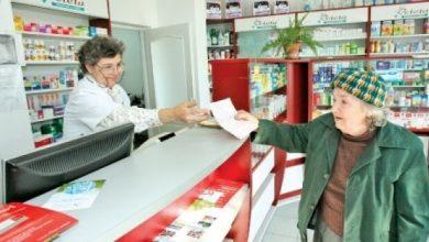 Photo of Veste bună pentru pensionarii! Vor primi reduceri la produsele 100% româneşti
