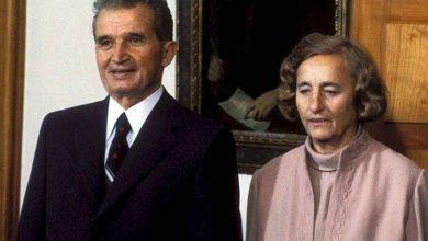 Photo of Elena Ceausescu ascundea o frunza sub covor. De ce facea acest lucru?