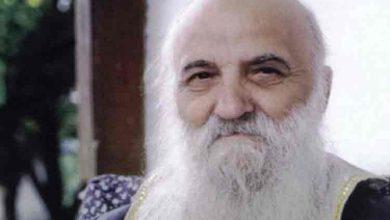 "Photo of Parintele Ilarion Argatu: ""Zi matale in minte aceasta rugaciune si ai sa vezi ce bine adormi si ai sa te odihnesti"""
