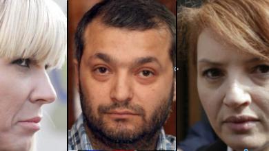 Photo of Ani GREI de inchisoare pentru Ioana Băsescu și Elena Udrea. Ce se intampla ACUM