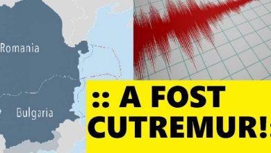 Photo of Cutremur în România, 18 ianuarie 2021. În ce zone s-a simțit și ce magnitudine a avut