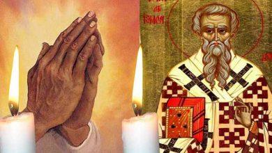 Photo of Citeste azi, 2 ianuarie, Rugăciunea la Sfântul Silvestru pentru iertare păcate și limpezirea minții!