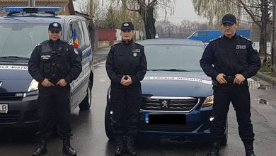 Photo of Politia Locala se Desființeaza! Anuntul a fost facut de curand pe Facebook
