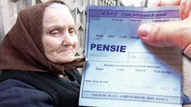 Photo of Majorarea pensiilor în 2021. Anunțul a fost făcut în urmă cu puțin timp