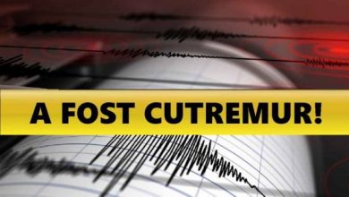Photo of Cutremur în România, în această dimineață! Ce magnitudine a avut seismul!
