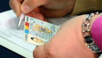 Photo of Se schimbă buletinele. Românii vor putea solicita cartea de identitate electronică. Anunțul ministrului Bode