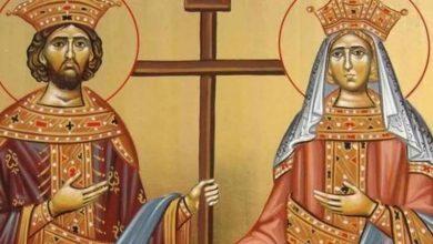 Photo of Sfintii Constantin si Elena 2021. Traditii si obiceiuri