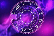 Photo of Horoscopul de azi 18 Iunie 2021 – Cum facem față provocărilor?