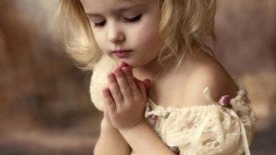 Photo of Rugăciune către Sfânta Treime
